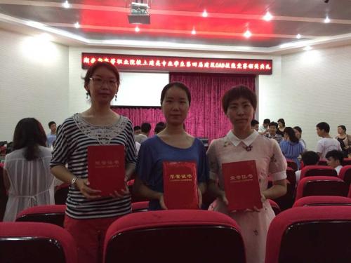 邱海燕(左)李娟(中)杨洁(右)获得优秀指导老师奖